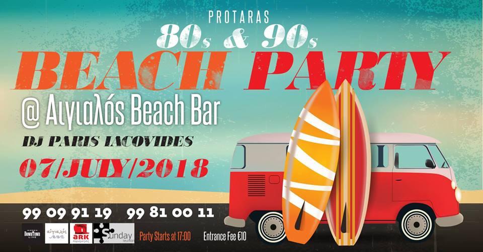 80s & 90s Beach Disco Party