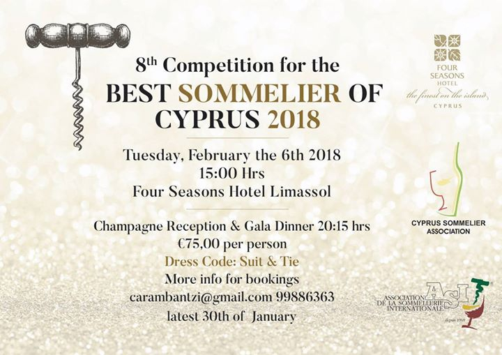 8th competition for the Best Sommelier of Cyprus 2018