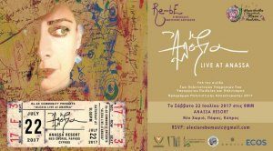 Alexia Live at Anassa