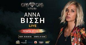 Anna Vissi - Opa Opa Club
