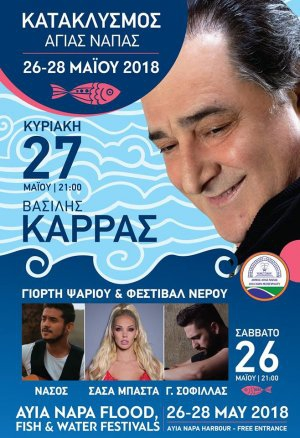 Ayia Napa Flood Festival, Fish & Water Festival 2018