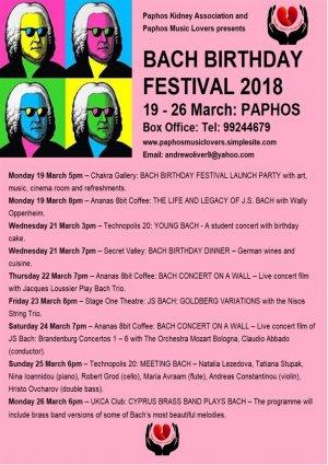 Bach Birthday Festival: Meeting Bach