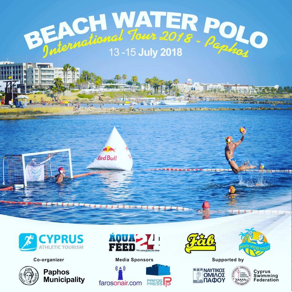 Beach Water Polo International Tour 2018 – Paphos