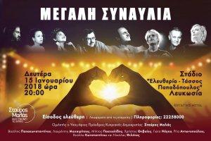 Big Concert - Tomorrow Unites Us