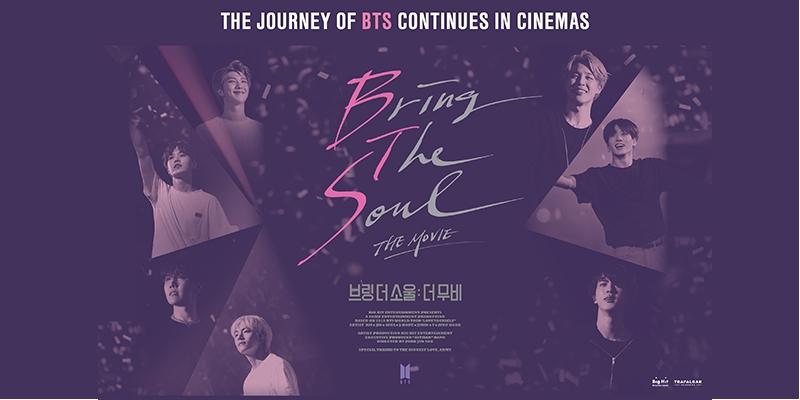 Bring the Soul: The Moovie