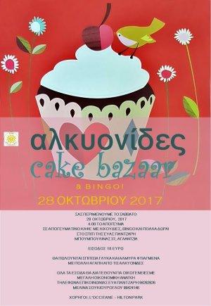 Cake bazaar & Bingo