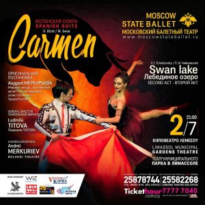 Carmen - Moscow State Ballet