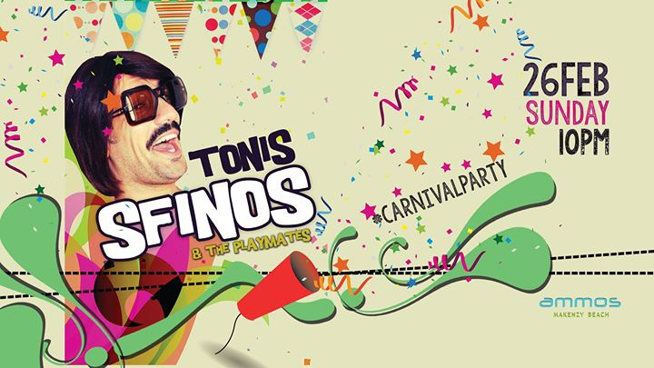 Carnival Party with Tonis Sfinos 26.02.17