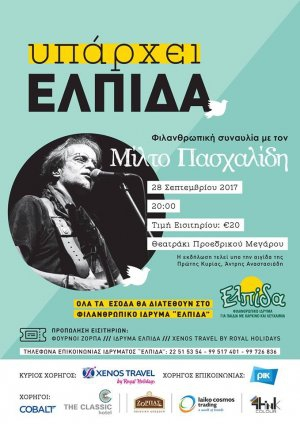 Charity concert with Miltos Paschalidis