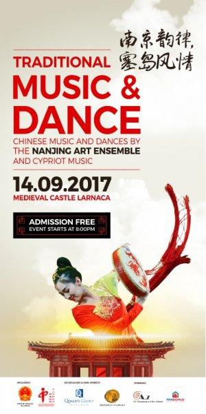 China meets Cyprus - Folk music & dance performances