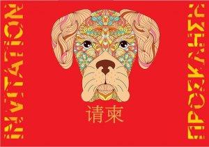 Chinese New Year Celebration - Year of the Dog