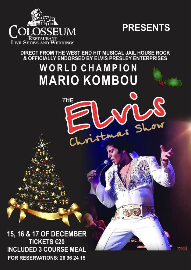 Christmas with Elvis at the Colosseum Restaurant, Paphos