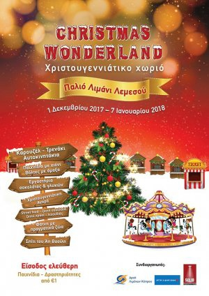 Christmas Wonderland - Limassol Old Port