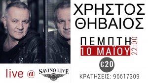 Christos Thiveos - Savino Live