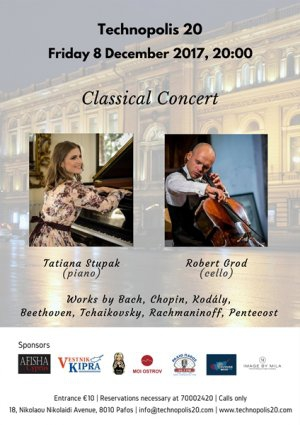Classical Concert for Piano and Cello