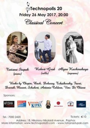 Classical Concert with piano, cello and voice