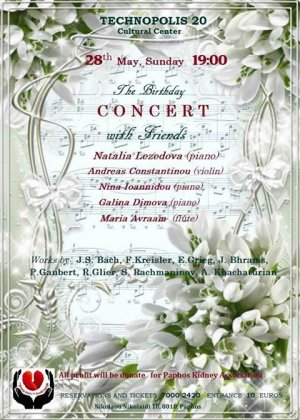 Classical Concert with piano, violin and flute