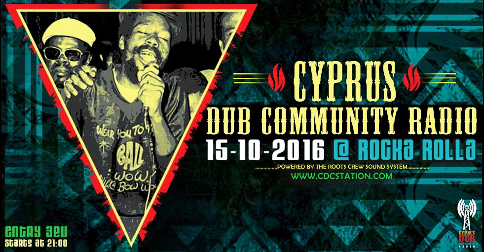 Cyprus Dub Community radio in Session 15/10/2016