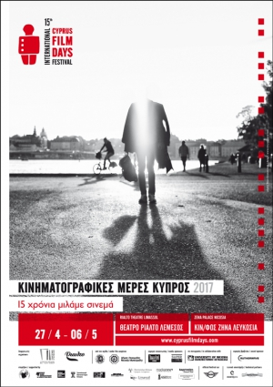Cyprus Film Days 2017 (Limassol)