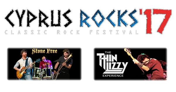 Cyprus Rocks 2017