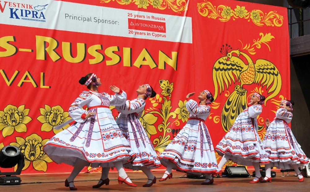 Cyprus - Russian Festival