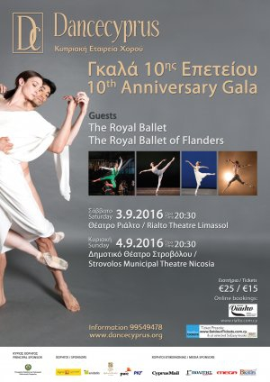 Dancecyprus 10th Anniversary Gala