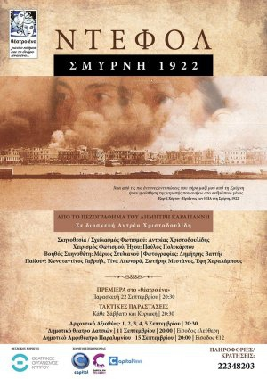 DEFOL: Smyrne 1922