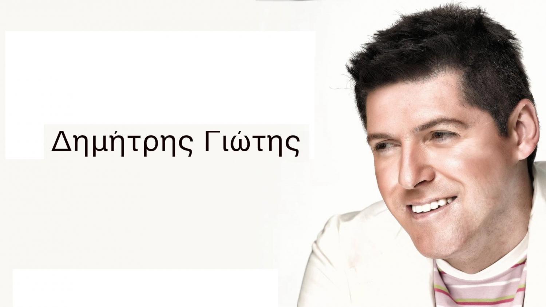 Dimitris Yiotis
