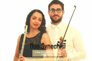 Duo Synéchisi: A concert for flute and violin