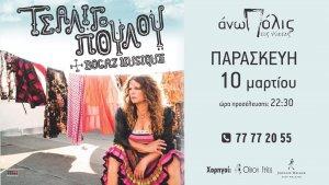 Eleni Tsaligopoulou & Boğaz Musique Ano Polis