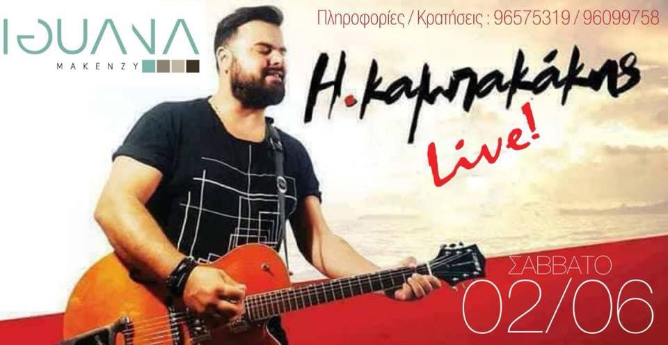 Elias Kambakakis Live