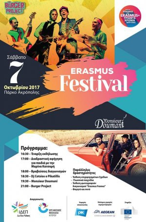 Erasmus Festival