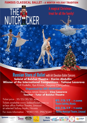 Famous Classical Ballet - The Nutcracker
