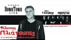 Filippos Pliatsikas - Prospectus Savino Live