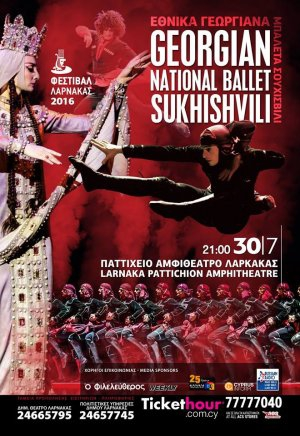 Georgian National Ballet Sukhishvili