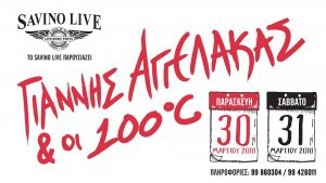 Giannis Aggelakas - Savino Live