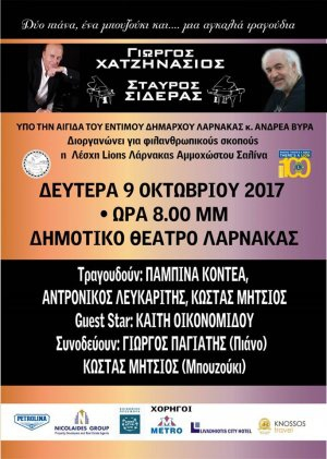 Giorgos Hatzinassios & Stavros Sideras - Larnaca