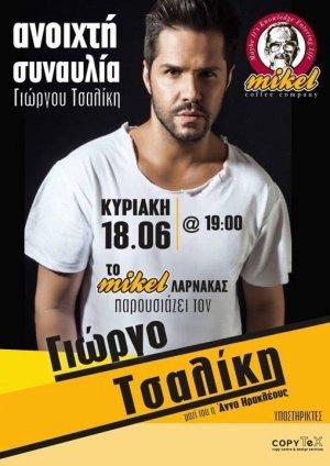 Giorgos Tsalikis - Larnaca
