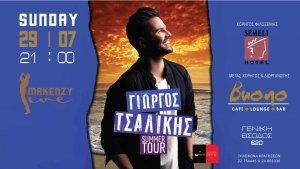 Giorgos Tsalikis - Makenzy Live