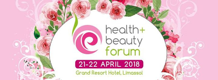 Health and Beauty Forum Spring 2018
