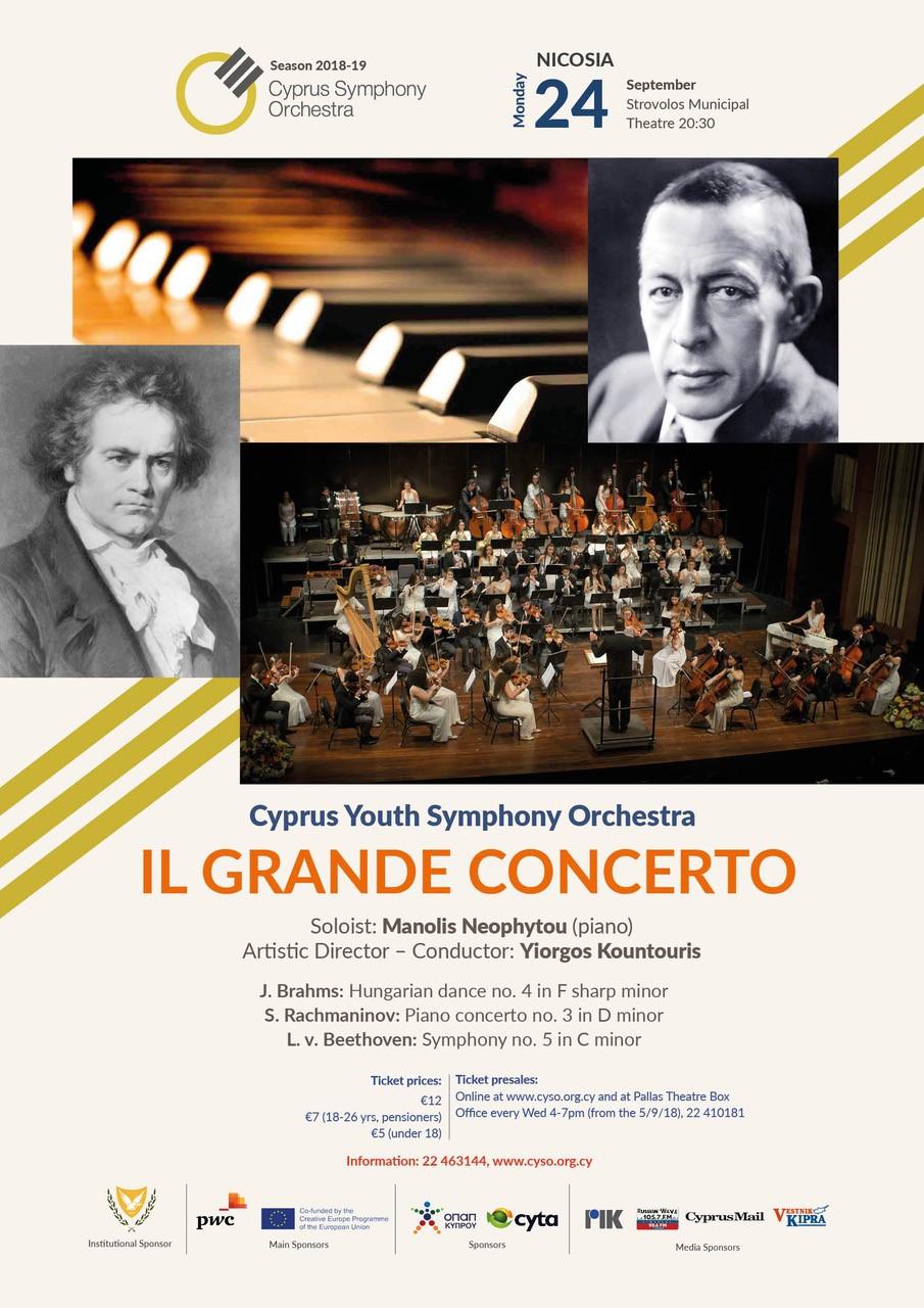 Il Grande Concerto