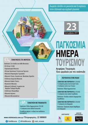 International Tourism Day - Nicosia