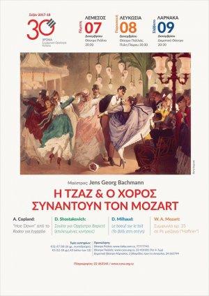 Jazz & Dance meet Mozart