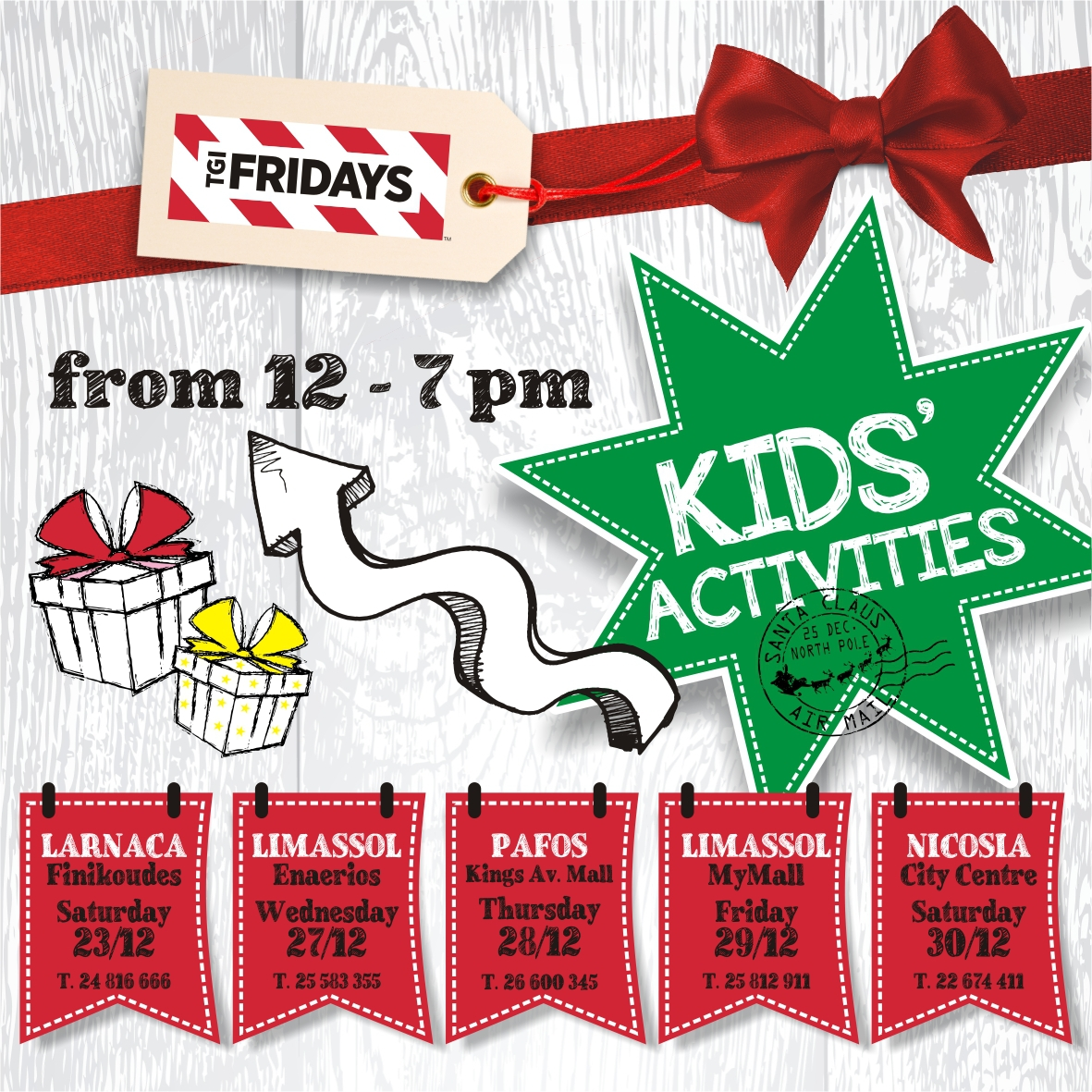 Kids' Activities - Holiday Fun