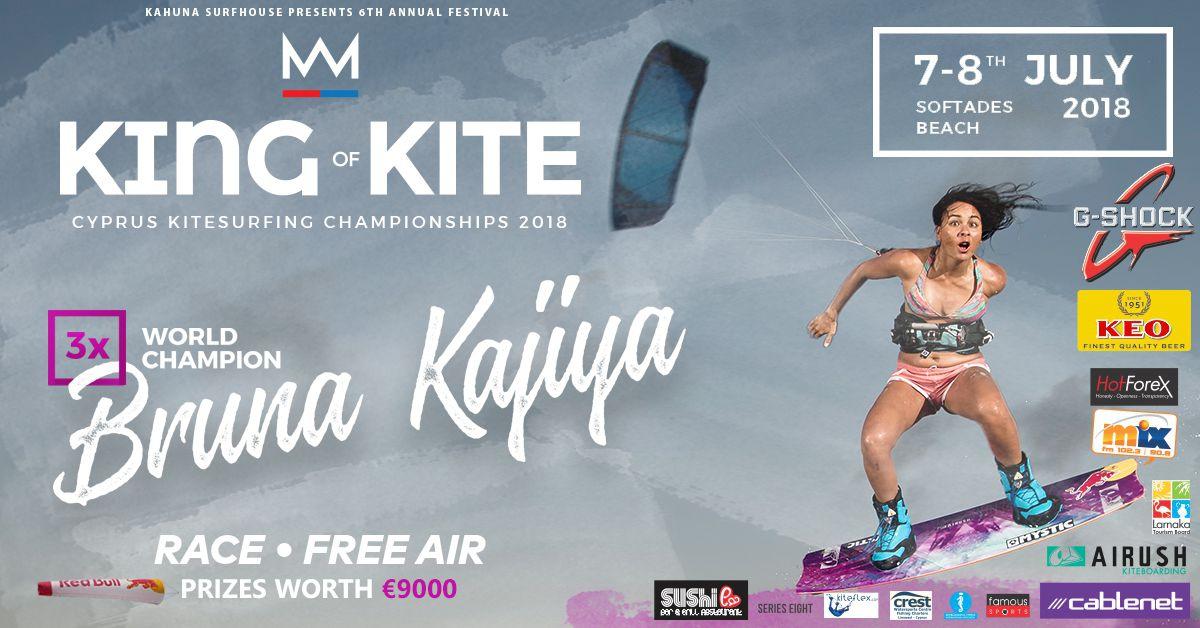 King of Kite with Bruna Kajiya @Kahuna Surfhouse