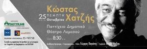 Kostas Hatzis - Limassol