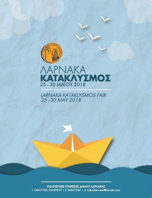 Larnaca Flood Festival 2018 (Kataklysmos)