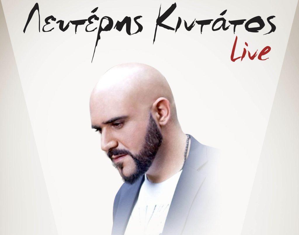 Lefteris Kintatos Live