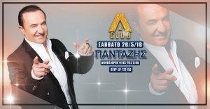 Lefteris Pantazis - A Club