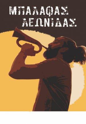 Leonidas Balafas